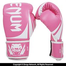 Venum Venum Challenger 2.0 Women's Boxing Gloves